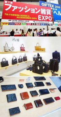 ファッション雑貨EXPOに出展しました。