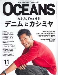 OCEANS(オーシャンズ)に掲載されました。