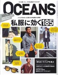 OCEANS(オーシャンズ)にPIDが掲載されました。