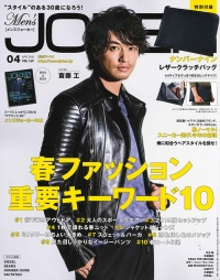 Men's JOKERにPIDの新シリーズが掲載されました。