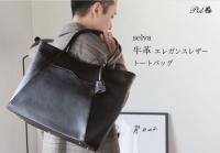 7/28 日経新聞 日曜版にPIDの商品が掲載されました。
