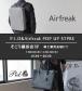 【期間限定ショップ】P.I.D&Airfreak POP UP STORE!7/30から
